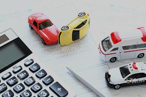 交通事故自賠責保険