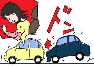 イラスト_交通事故